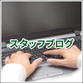 sp-blog